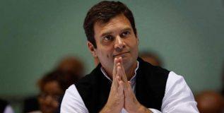 घरदार विकून राहुल गांधींसाठी विमान विकत घेणार काँग्रेस कार्यकर्ते