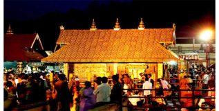 सबरीमला मंदिरातील अयप्पा बद्दल काही
