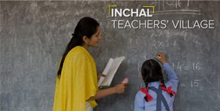 कर्नाटकातील 'शिक्षकांचे गाव'- गावातील प्रत्येक परिवारामध्ये शिक्षक