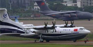 जगातील सर्वात मोठ्या आणि पाण्यासह जमिनीवर उतरू शकणाऱ्या विमानाची चीनमध्ये यशस्वी चाचणी