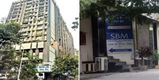 स्टेट बँक ऑफ मॉरिशसच्या मुंबई शाखेत २८ कोटी रूपयांवर डल्ला