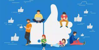 फेसबुक ग्रुप चॅटमध्ये आता २५० जणांना करता येणार अॅड