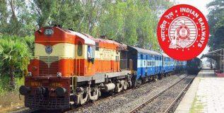 रेल्वे कर्मचाऱ्यांना ७८ दिवसांचा बोनस जाहीर