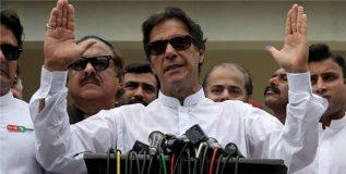 पाकिस्तान आर्थिक संकटात; मदतीसाठी इतर देशांकडे मागणार भीक