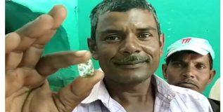 मजुराला सापडला अडीच कोटी किमतीचा मोठा हिरा