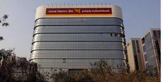 पंजाब नॅशनल बँकेला यंदा नफा मिळण्याची खात्री