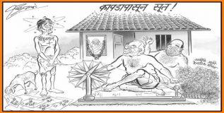 राज ठाकरेंचे आपल्या शैलीत व्यंगचित्र काढून गांधीजींना अभिवादन