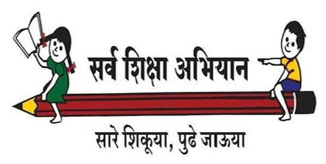 sambhaji-maharaj