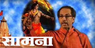 'वायदा बंद, कायदा सुरू' असे झाले तरच मिळेल राम मंदिराच्या कामाला चालना