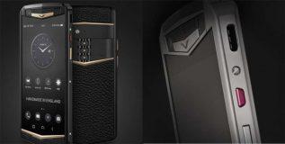 व्हर्टूचा नवा स्मार्टफोन अॅस्टर पी, बेसिक किंमत ३ लाख रु.