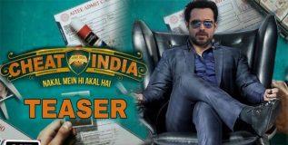 इमरान हाश्मीच्या 'चिट इंडियाचा' टिझर रिलीज