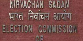 निवडणूक आयोगाची 'एक्झिट पोलवर' बंदी