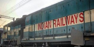 रेल्वेच्या १५ प्रिमिअम गाड्यांच्या फ्लेक्सी भाड्यात कपात