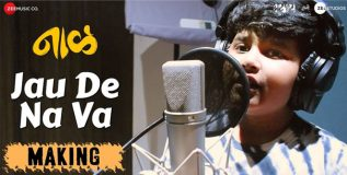 'सारेगामापा'मधील 'छोटे भगवान'ने गायले 'नाळ' मधील 'जाऊ दे न वं' गाणे
