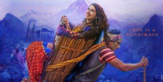 'केदारनाथ'चा ट्रेलर रिलीज