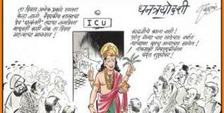 निवडणुकीनंतरच 'भारत' शुद्धीवर येईल: राज ठाकरे