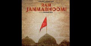 ram-janambhoomi