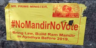 पुणे न्यायालयाच्या भिंतीवर 'राम मंदिर नाही तर मत नाही' असे झळकले पोस्टर्स
