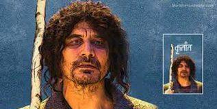 संदीप कुलकर्णीच्या 'कृतांत'चा टीझर रिलीज