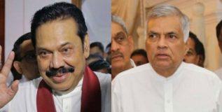 श्रीलंकेतील संसद सदस्यांना विकत घेण्याचा चीनचा प्रयत्न – मंत्र्याचा आरोप