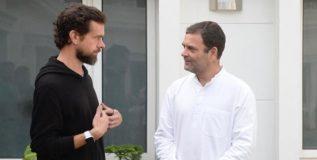 राहुल गांधींच्या भेटीला ट्विटरचे सीईओ