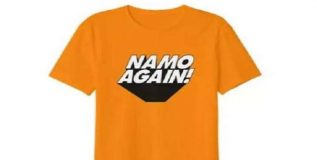namoagain