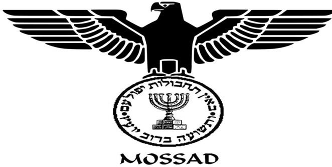 mossad11