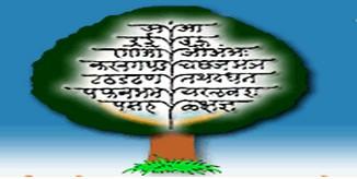 Marathi_sanstha_0