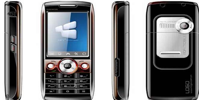 मोबाईल फेकण्याचा विश्वविक्रम
